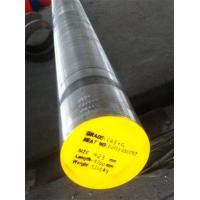 China Alloy Steel Round Bar AISI 4140 / DIN 1.7225 With Forged Condition on sale