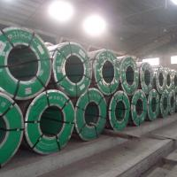 China Bulk 2B Stainless Steel Coil Cold Rolled / Hot Rolled 201 Stainless Steel 485 510 550 580 610mm Strips wholesale