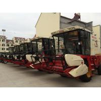 China 4LZ-1.6 rice combine harvester with international standard wholesale