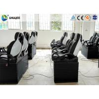 China Motion Genuine Leather 5D Movie Theater Chair Comfortable wholesale