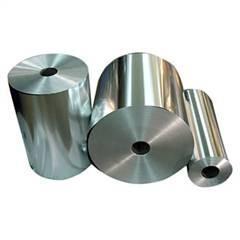 China Air Conditioner Aluminium Fin Foil 1100 1200 1145 8011 8006 for Refrigerator and Radiator wholesale