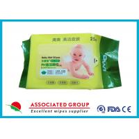 China Fragrance Free Baby Wet Wipes Faintly Acid PH Aloe Moisturied For Cleansing Skin wholesale