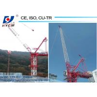 China 6ton Max. Load 25m Jib QTD Tower Crane Manufacturer Luffing Crane Supplier wholesale