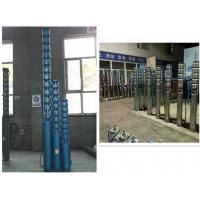"""China 6"""" Anti Corrosive Deep Well Submersible Pump With ISO9001 / CE Certificate wholesale"""