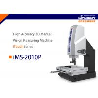 Buy cheap 3D Manual Vision Measuring Machine iTouch Series Z-axis Travel 200mm from wholesalers