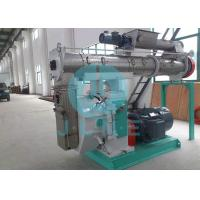 China Poultry Feed Pellet Making Machine / Cattle Feed Mill Machinery Gear Driven Box wholesale
