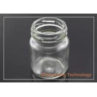 Buy cheap 60ml Empty Glass Jars For Food , Health Care Clear Packaging Bottles from wholesalers