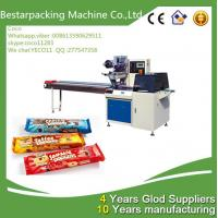 China biscuits packing machine/biscuits wrapping machine/biscuits sealing machine wholesale