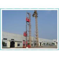 China Resident Construction Passenger Material Hoist With Frequency Control System wholesale