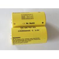 China CR26500SE Lithium Manganese Dioxide Battery No Inner Pressure At Room Temperature wholesale