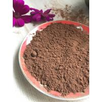 China Free Sample Dutch Processed Cocoa Powder Chocolate Raw Material With Stimulant Properties wholesale
