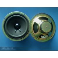 China Supply basin bubble edge row 4 inch white 45 magnetic 4 o 5 w multimedia speakers speakers wholesale