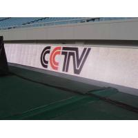 Quality P8 Sport Perimeter LED Display Panel / Screen For Static Message Display for sale