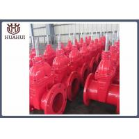 China Fire Fighting Resilient Seated Gate Valve Ductile Iron Material No Rising Stem wholesale