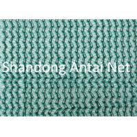China 100% virgin scaffold net/debris net/safety net green blue and so on colors wholesale