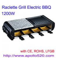 China European Style Raclette Grill with half grill stone wholesale