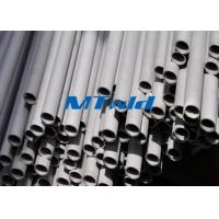 China 16SWG TP304 / S30400 ERW / EFW 3 / 8 Inch Stainless Steel Tubing Annealed & Pickled wholesale