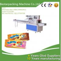 China Wafer Biscuit  Packaging Machine wholesale