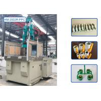 China 4 - 12 Cavities Rotary Table Injection Molding Machine For PVC Water Pipe Couplings on sale