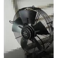 China High Efficiency Steel EC 300mm Axial Fan Blower For Houses And Buildings Ventilation System with mesh stepless wholesale
