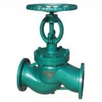 China Manual Flanged Globe Valve NW 80 ND 16 SIZE 3 INCH With Standard Port Size wholesale