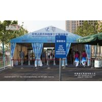 China Aluminum and PVC Sports Tent with Printing Logo , Printed Colorful Tents for Outdoor Events wholesale