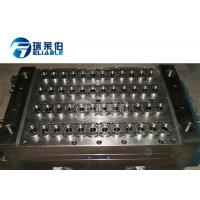China Customized Size Auxiliary Equipment Pet Preform Mould SUS 316 Material wholesale