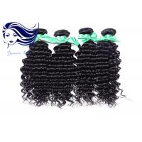 China Cuticle Remy Indian Hair Extensions 100 IndianHuman Hair Extensions on sale