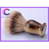 China Men's grooming tools silvertip badger shaving brushes with horn handle 20mm wholesale