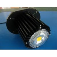 China IP44 50Watt LED Highbay Lights 4500lm / industrial high bay lighting fixtures for Factory wholesale
