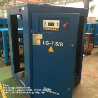 China Oil Injected 45kw 8bar Belt Driven Rotary Screw Air Compressor For Bottle Blower wholesale