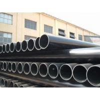 China Special Anti Corrosion Powder Coating Double Resistant Coal Mine Pipe Suit wholesale