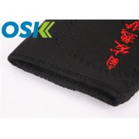 China Fda Approved Magnetic Self Heating Knee Pads , Durable Heated Knee Support wholesale