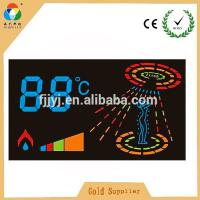 China Small LED display module,7 segment led display new design for home appliance water heater wholesale
