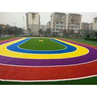 China Multi - Color Commercial Outdoor Fake Grass  For Playground  25mm Height wholesale