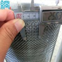 China Square Hole #8X8 Mesh Crimped Wire Mesh (ISO9001 Factory) wholesale