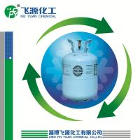 China Mixing refrigerant gas R508B wholesale