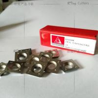 China RTing 15mm Square 4-edge Carbide Reversible Insert Knives Designed for Wood Working Spiral,Planer Cutter Head on sale