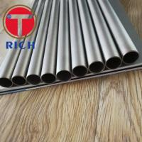 China Round Seamless Titanium Pipe For Condenser / Stainless Steel Tubing For Heater Exchanger wholesale