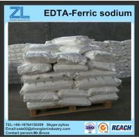 China CAS No.: 15708-41-5 EDTA-Ferric sodium powder wholesale