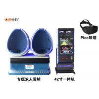 China 2018 Top Sale 9d VR Electric 360 Seats VR Cinema Egg Simulator For Game Center wholesale