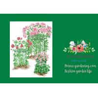 China Mental Round Grow Through Plant Supports Keep Flowers Standing Tall wholesale