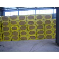 China packing fireproof Rock wool board wholesale