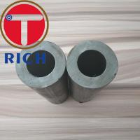 Buy cheap EN10305-1 ASTM A513 Cold Drawn Heavy Wall Mechanical Seamless Honed Tube from wholesalers