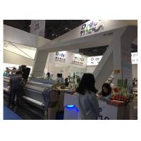 China Heavy Duty Water Jet Weaving Looms Production , Textile Weaving Machinery Looms wholesale