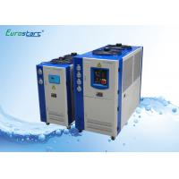 China Double Condenser Fan Air Cooling Commercial Water Chiller 10 HP for Central Air Conditioner wholesale