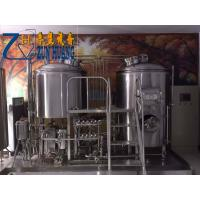 China Micro beer brewery brewhouse 500L brewing equipment for beer brewpub on sale