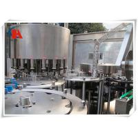 China SS304 / 316 Milk Production Line With Direct Vertical Milk Cooling Storage Tank wholesale