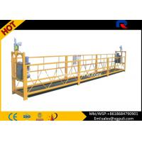Quality Suspended Safe Working Platform , Suspended Wire Rope Platform 200m Max Lifting Height for sale