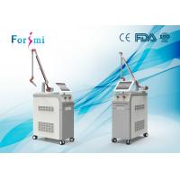 China CE approved red Q-switched Nd Yag laser tatto and pigment removal machine wholesale